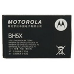 MB855 Photon 4G (HF-5X) аккумулятор 1650mAh оригинал