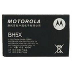 MB300 Backflip (BN-80) аккумулятор 1380mAh оригинал