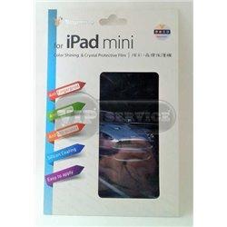 "iPad mini виниловая наклейка ""Aston Martin"""