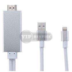 Переходник (адаптер) MHL HDMI HDTV 1080 P для iPhone 5/5S/6/6S/6Plus/6Plus S, серебро