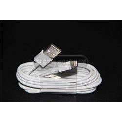кабель USB Lightning 2 метра