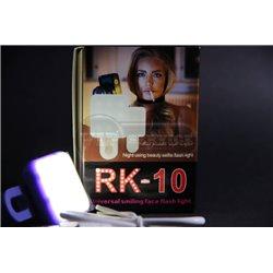 универсальная клипса со светодиодной подсветкой, с переключателем интенсивности света