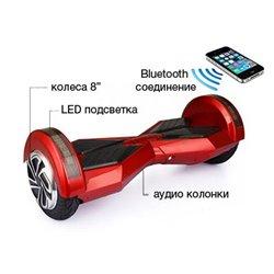 Гироскутер с Bluetooth колонками, 8 дюймов, красный