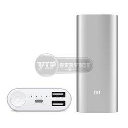 Xiaomi Mi внешний аккумулятор Power Bank 16000mAh (NDY-02-AL)