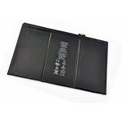 iPad3 A1389 (APN:616-0593) аккумулятор 11560mAh оригинал