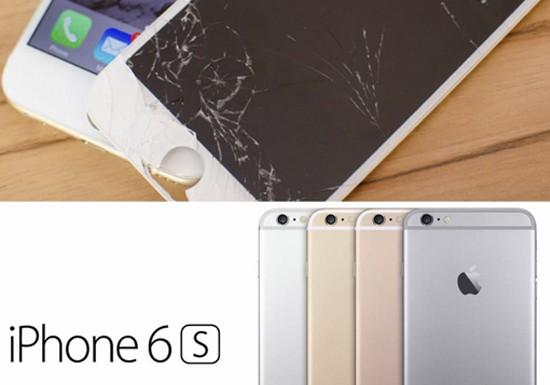 У Вас разбилось стекло на iPhone 6S? В нашем сервисе мы установим Вам новый модуль в течении...